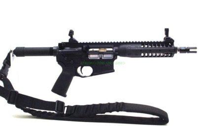 LWRC IC-PSD Pistol