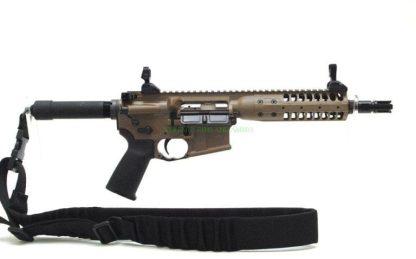 LWRC IC-PSD Pistol FDE