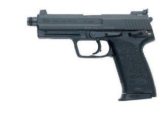 HK USP40T Tactical Pistol .40 DA/SA (V1)