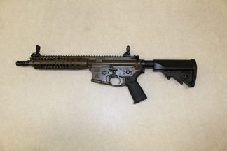 LWRC M6 IC A5 SBR Patriot Brown