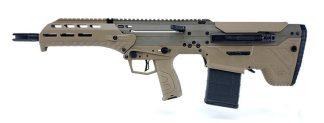 Desert Tech MDR 308 FDE, Desert Tech MDR 308 FDE For Sale, Buy Desert Tech MDR 308 FDE, MDR FDE 308, MDR 308 FDE for Sale, MDR DT-MDR-S-762N-16-F, Buy DT-MDR-S-762N-16-F