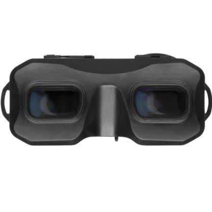N-vision Optics Atlas Thermal Binocular, N-vision Optics Atlas Thermal Binocular 50